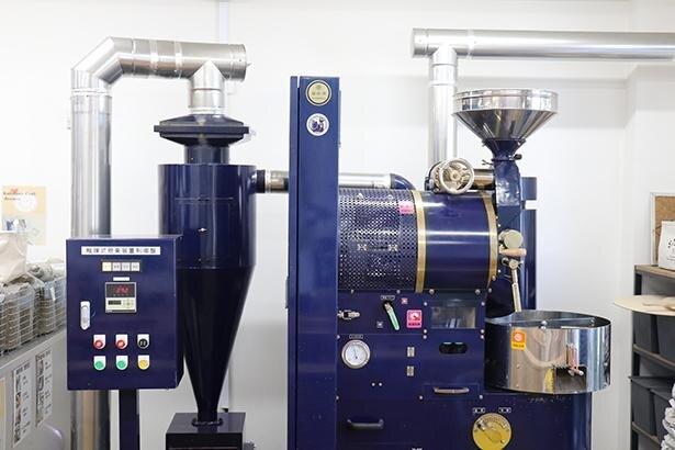 「角川クラフト ROASTERY & CAFE」内の焙煎機