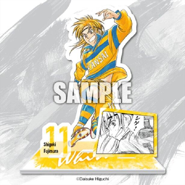 アクリルフィギュアコレクション(藤村成樹)