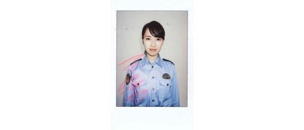 戸田恵梨香 サイン入り生写真