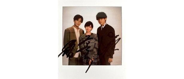 二階堂ふみ、眞栄田郷敦、岩田剛典 サイン入り生写真