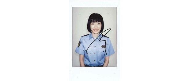 永野芽郁 サイン入り生写真
