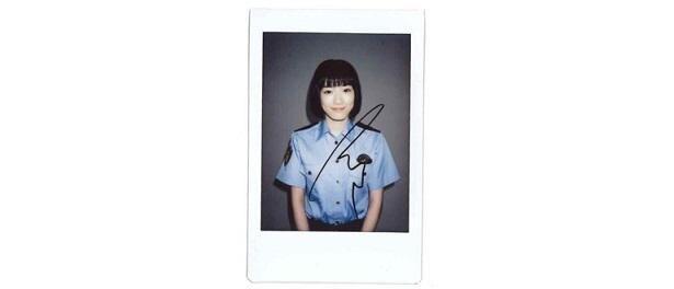 永野芽郁サイン入り生写真