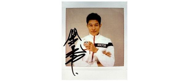 鈴木亮平 サイン入り生写真