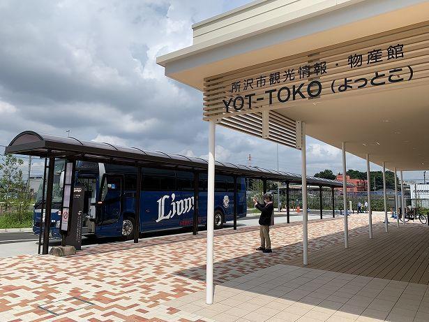 ところざわサクラタウンに、空港連絡バス「所沢羽田線」の新しい停留所ができました