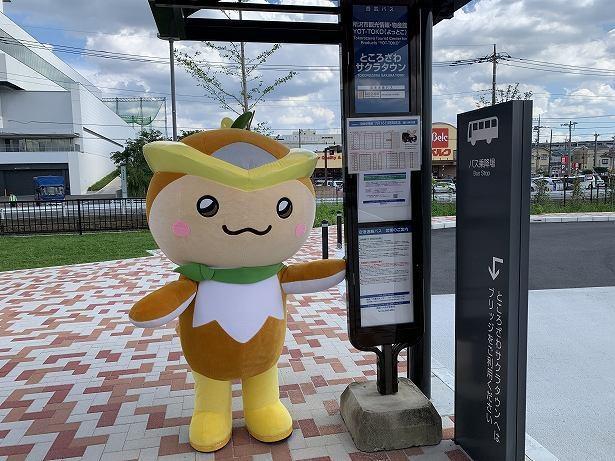 空港連絡バスの停留所「ところざわサクラタウン」の新設を、所沢市マスコットキャラクター・トコろんもお祝い