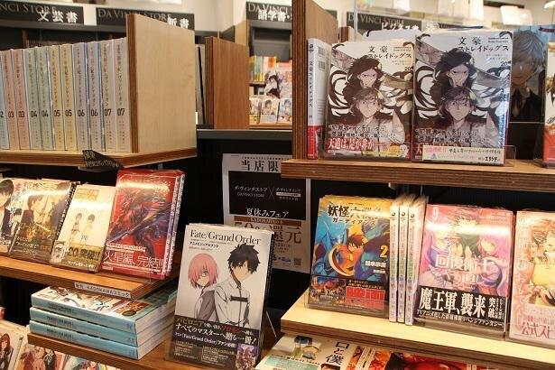 KADOKAWAのすべての書籍と雑誌を対象に50%分を還元!