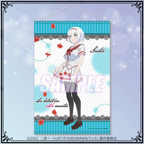 A賞:B2タペストリー(全3種) ※画像は夏服ver.