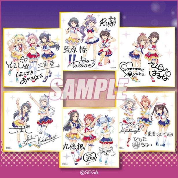 Twitterフォロー&リツイートキャンペーン:「A賞:キャラクター複製サイン入りミニ色紙」6種コンプリートセット