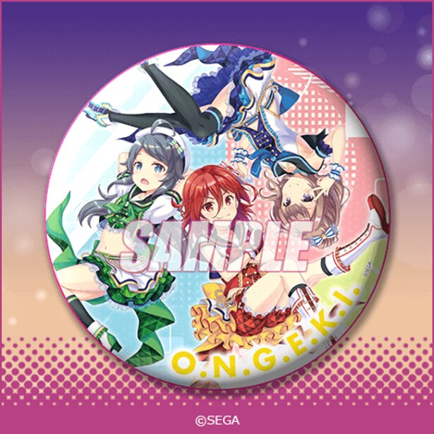 B賞:飾れるBIG缶バッジ(全16種) ※画像はONGEKI Vocal Collection 07