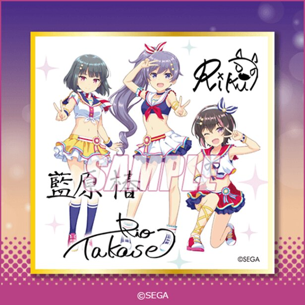 A賞:キャラクター複製サイン入りミニ色紙(全6種) ※画像は⊿TRiEDGE