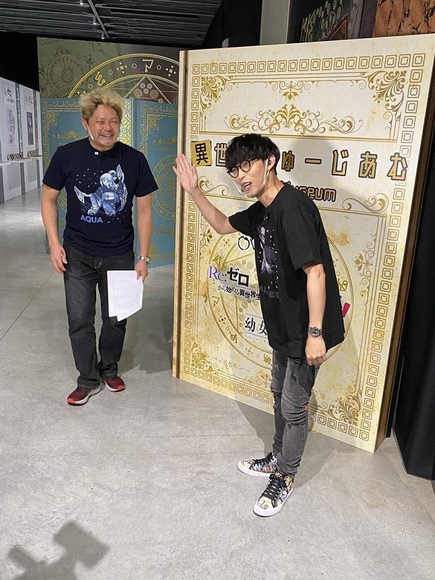 思わぬ紹介のされ方に笑いながら登場するオーイシマサヨシさん