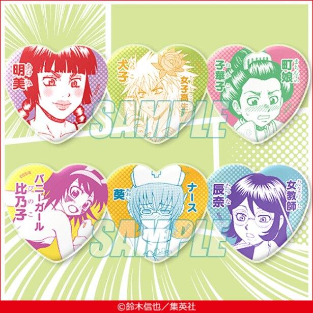 おまけキャンペーン:乙女ハート缶バッジ(1個)