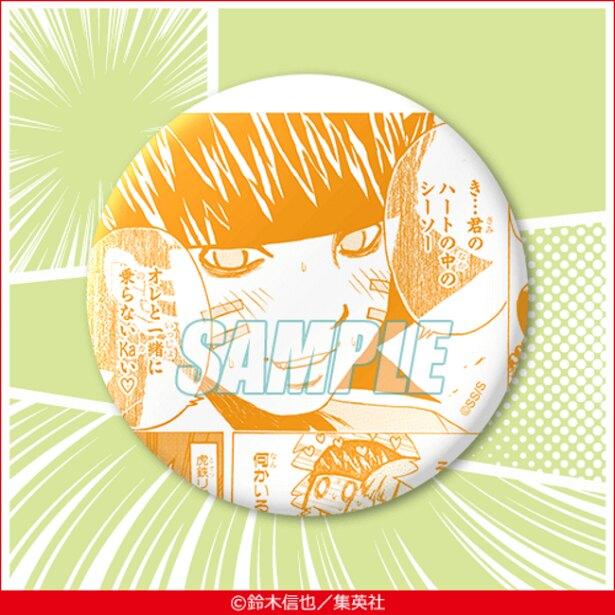 E賞:コミックデザイン缶バッジ(全12種) ※画像は缶バッジC