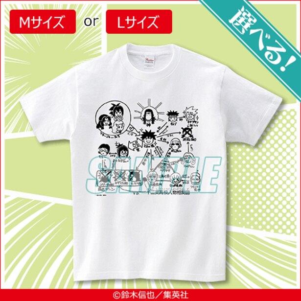 S賞:選べる!コミックシーンTシャツ(全10種) ※画像は相関図