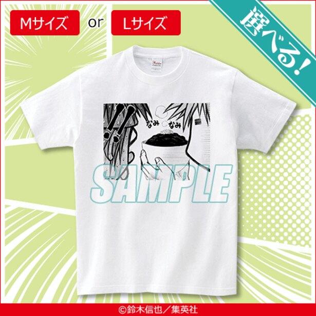 S賞:選べる!コミックシーンTシャツ(全10種) ※画像はなみなみ