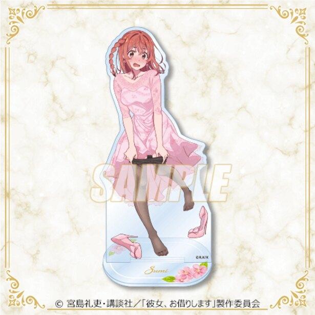 B賞:アクリルスタンドフィギュア(全4種) ※画像は桜沢墨