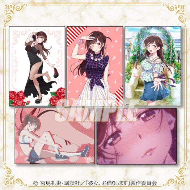 D賞:イラストカード5枚セット(全8種) ※画像は水原千鶴A