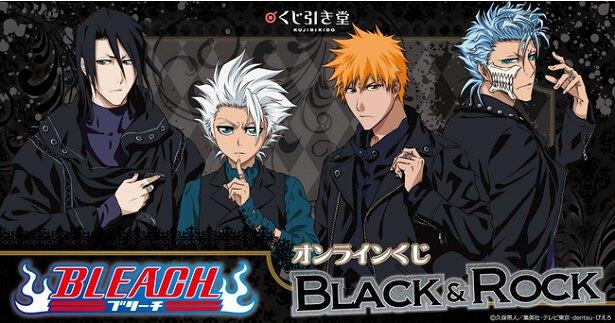 BLACK & ROCK オンラインくじ